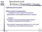 operational needs resilience disponibility security