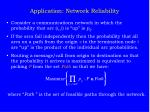 application network reliability