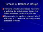 purpose of database design6
