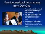 provide feedback for success from day one