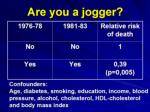 are you a jogger4