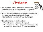 l valuation