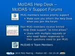 mcidas help desk mcidas v support forums22