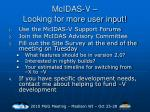 mcidas v looking for more user input