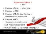 migrate to vsphere 5 4 steps