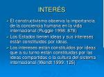 inter s