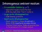 inhomogenous ambient medium