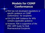 models for cgmp conformance