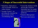 5 stages of successful interventions