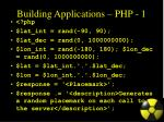 building applications php 1