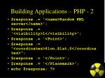 building applications php 2