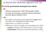 d government verification approach uk nl