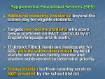 supplemental educational services ses