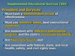 supplemental educational services ses10