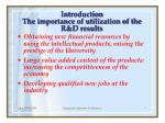 introduction the importance of utilization of the r d results