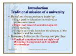 introduction traditional mission of a university