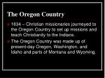 the oregon country