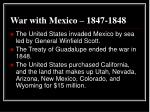 war with mexico 1847 1848