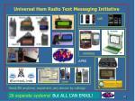 universal ham radio text messaging initiative
