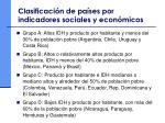 clasificaci n de pa ses por indicadores sociales y econ micos