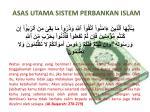 asas utama sistem perbankan islam