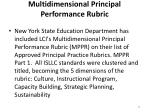 multidimensional principal performance rubric