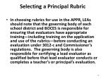 selecting a principal rubric
