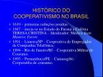 hist rico do cooperativismo no brasil