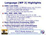 language wp 3 highlights