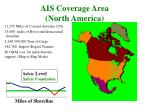 ais coverage area north america