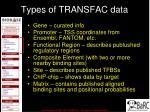 types of transfac data