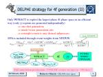 delphi strategy for 4f generation ii