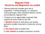 magnetic field electricity and magnetism are unified