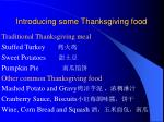 introducing some thanksgiving food