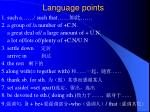 language points10