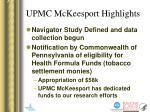 upmc mckeesport highlights4
