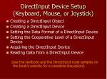 directinput device setup keyboard mouse or joystick
