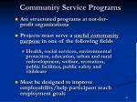community service programs