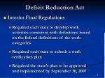 deficit reduction act5