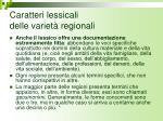 caratteri lessicali delle variet regionali