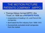 the motion picture patents company mppc