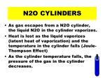 n2o cylinders