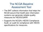 the ncqa baseline assessment tool4
