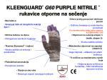 kleenguard g60 purple nitrile rukavice otporne na se enje