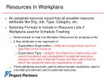 resources in workplans11