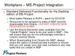 workplans ms project integration