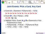 joint events pick a card any card