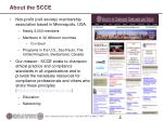 about the scce