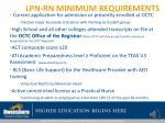 lpn rn minimum requirements