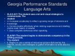 georgia performance standards language arts